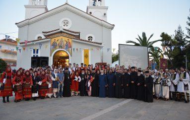 Παράκληση και εκδήλωση προς τιμήν της Παναγίας του Κύκκου στην Τρίπολη (ΦΩΤΟ)