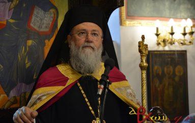 Δεν θα εορτάσει τα ονομαστήριά του ο Μητροπολίτης Κορίνθου