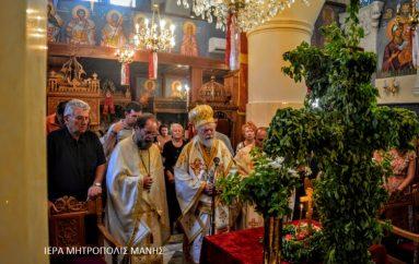 Η εορτή της Υψώσεως του Τιμίου Σταυρού στο Γύθειο (ΦΩΤΟ)