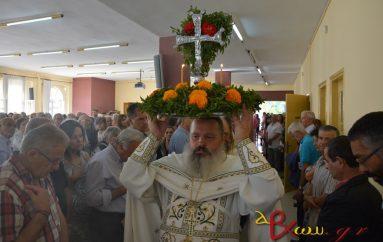 Η εορτή της Υψώσεως του Τιμίου Σταυρού στην Τρίπολη (ΦΩΤΟ)