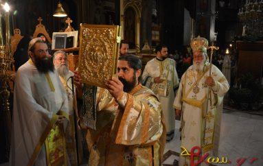 Τελευταία Αγρυπνία για την Παναγία του Κύκκου στην Τρίπολη (ΦΩΤΟ)