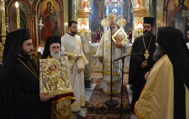 Αρχιερατική Θ. Λειτουργία στην Τρίπολη για την Παναγία του Κύκκου (ΦΩΤΟ)