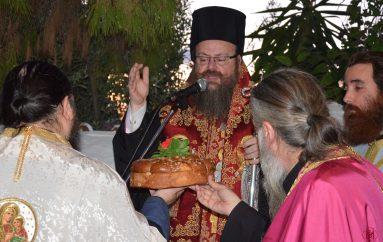 Εσπερινός του εν Χώναις θαύματος του Αρχαγγέλου Μιχαήλ στην Σαλαμίνα (ΦΩΤΟ)