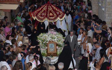 Εσπερινός πανηγύρεως της Ι. Μονής Παναγίας Γοργοεπηκόου – Μάνδρας (ΦΩΤΟ)