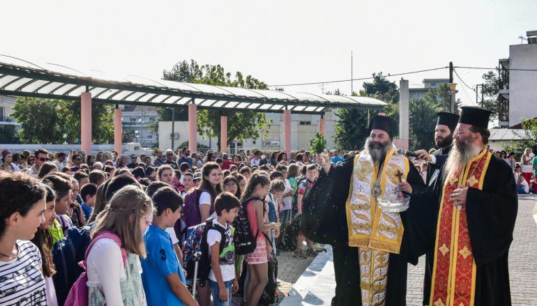 Αγιασμός σε σχολεία από τον Μητροπολίτη Λαγκαδά (ΦΩΤΟ)