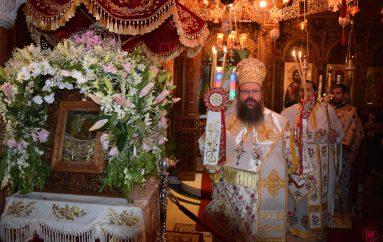 Πανηγύρισε η Ιερά Μονή Παναγίας Γοργοεπηκόου – Μάνδρας (ΦΩΤΟ)