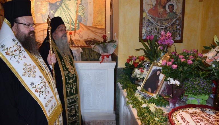 Μεθέορτος Εσπερινός στην Ι. Μονή Παναγίας Γοργοεπηκόου Μάνδρας (ΦΩΤΟ)