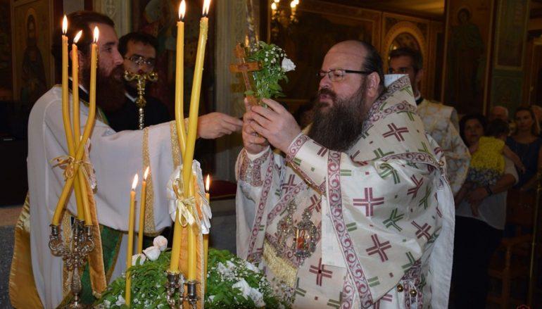 Η εορτή της  Υψώσεως του Τιμίου Σταυρού στην Ελευσίνα (ΦΩΤΟ)