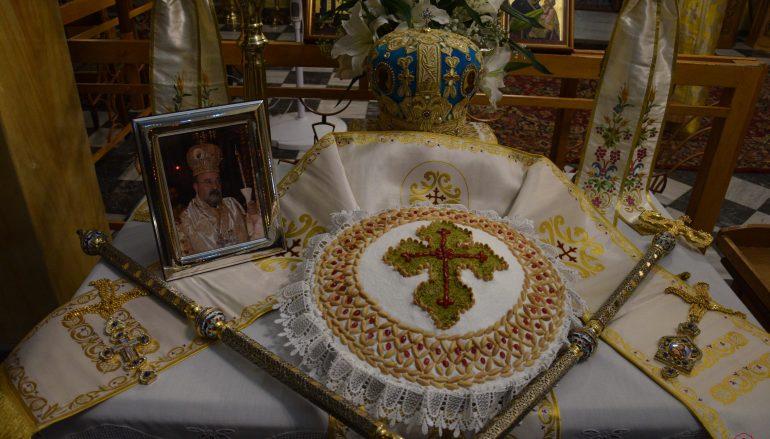 Μνημόσυνο για τον Μακαριστό Μητροπολίτη Μαραθώνος Μελίτωνα (ΦΩΤΟ)