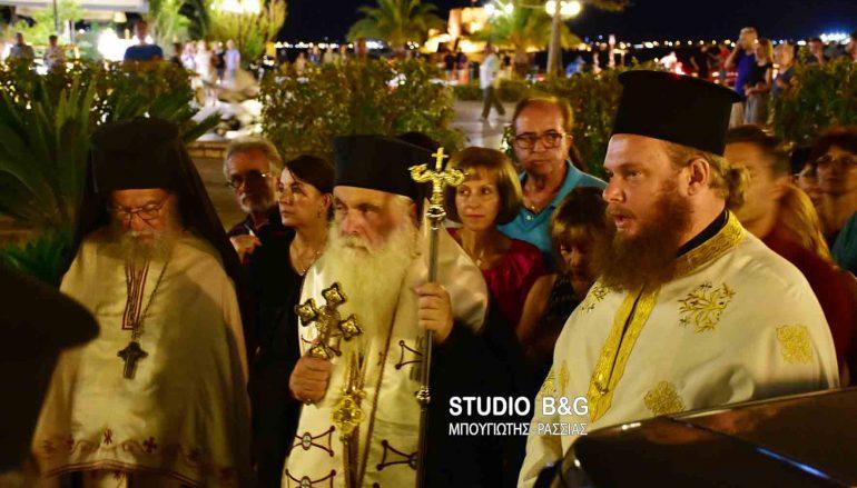 Εσπερινός του Γενεσίου της Θεοτόκου στην Ι. Μ. Αργολίδος (ΦΩΤΟ – ΒΙΝΤΕΟ)