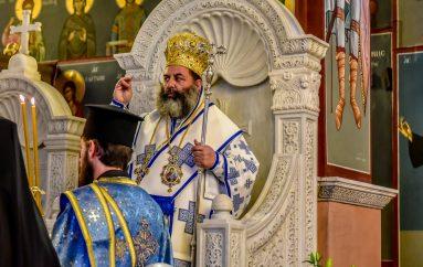 """Λαγκαδά Ιωάννης: """"Η Εκκλησία δεν έχει κανένα εχθρό"""" (ΦΩΤΟ)"""