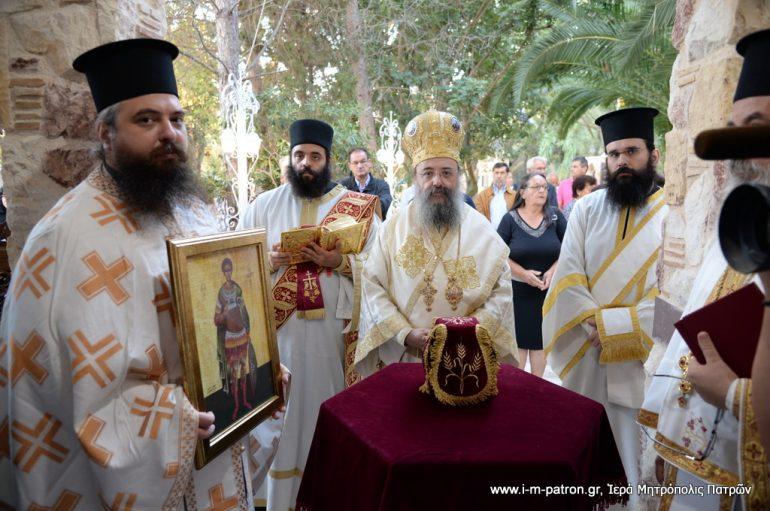 Εγκαίνια Ναού του Αγ. Φανουρίου από τον Μητροπολίτη Πατρών (ΦΩΤΟ)
