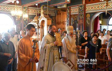 Αρχιερατική Θεία Λειτουργία στις εργατικές κατοικίες Ναυπλίου (ΦΩΤΟ)