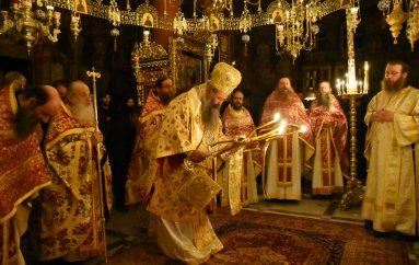 Πανήγυρη της Ιεράς Μονής Φιλοθέου του Αγίου Όρους (ΦΩΤΟ)