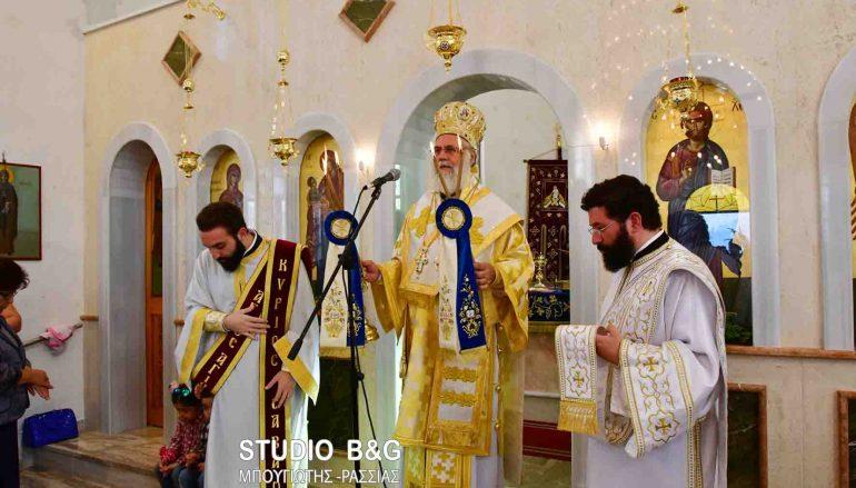 Η εορτή της Παναγίας Μυρτιδιώτισσας στο Μαλανδρένι Αργολίδος (ΦΩΤΟ)