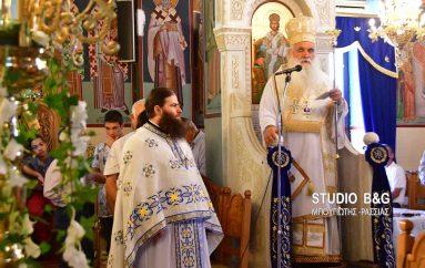 Η εορτή του Γενεσίου της Θεοτόκου στην Ι. Μ. Αργολίδος (ΦΩΤΟ)