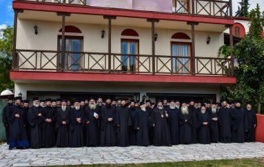 Α΄ Ιερατική Σύναξη στην Ι. Μ. Λαγκαδά για το νέο Εκκλησιαστικό έτος (ΦΩΤΟ)