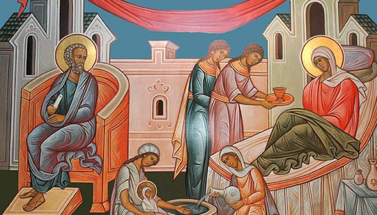 Η Γέννηση της Υπεραγίας Θεοτόκου