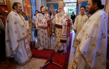Αρχιερατική Θεία Λειτουργία στο Γηροκομείο της Νάουσας (ΦΩΤΟ)