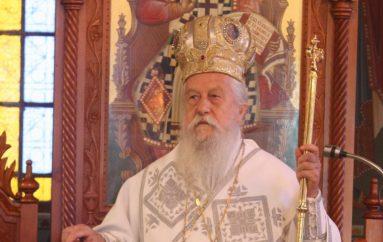 Ο Μητροπολίτης Παραμυθίας διαψεύδει τις φήμες για παραίτησή του