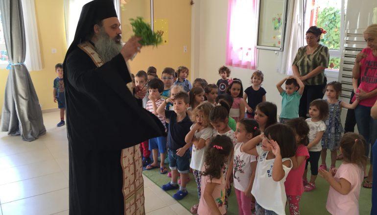 Αγιασμός στον παιδικό σταθμό της Ι. Μητρόπολεως Μεσσηνίας (ΦΩΤΟ)
