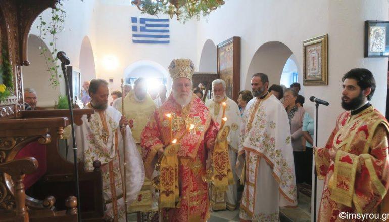 Πανηγύρισε η Ιερά Μονή Παναγίας Βρύσης Σίφνου (ΦΩΤΟ)