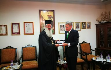 Επίσκεψη του Αμερικανού Πρέσβη στον Μητροπολίτη Αλεξανδρουπόλεως
