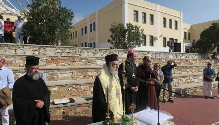 Αγιασμός για το νέο σχολικό έτος στο νησί της Σύρου (ΦΩΤΟ)