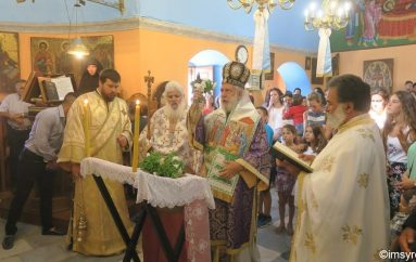 Η εορτή της Υψώσεως του Τιμίου Σταυρού στη Σίκινο (ΦΩΤΟ)