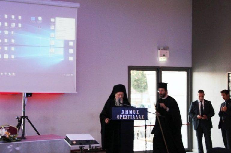 Ο Οικ. Πατριάρχης σε Συμπόσιο για τον Στ. Καραθεοδωρή (ΦΩΤΟ)