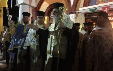Η Ανδραβίδα τίμησε την Αγία Σοφία και τις Θυγατέρες της (ΦΩΤΟ)