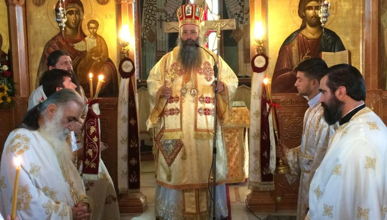 Η εορτή της Αγίας Σοφίας στην Ι. Μ. Κίτρους (ΦΩΤΟ)