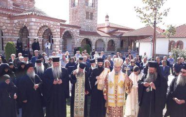 Ετήσιο Μνημόσυνο του Αρχιμ. Αθηναγόρα Καραματζάνη (ΦΩΤΟ)