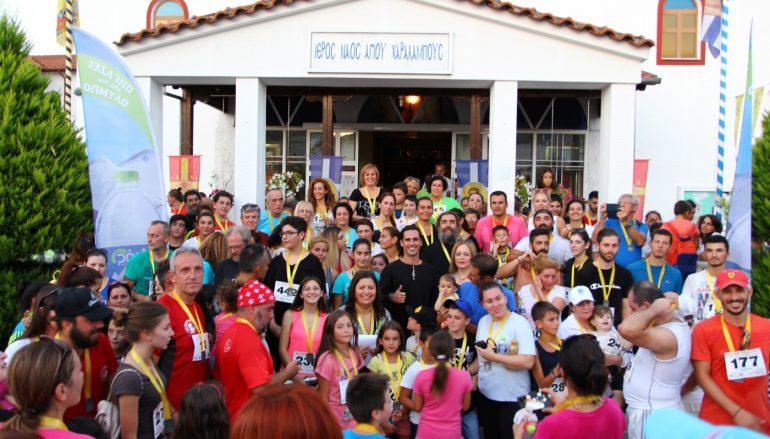 Μαζική συμμετοχή στον 4ο Δρόμο Αλληλεγγύης της Ι. Μ. Κίτρους (ΦΩΤΟ)