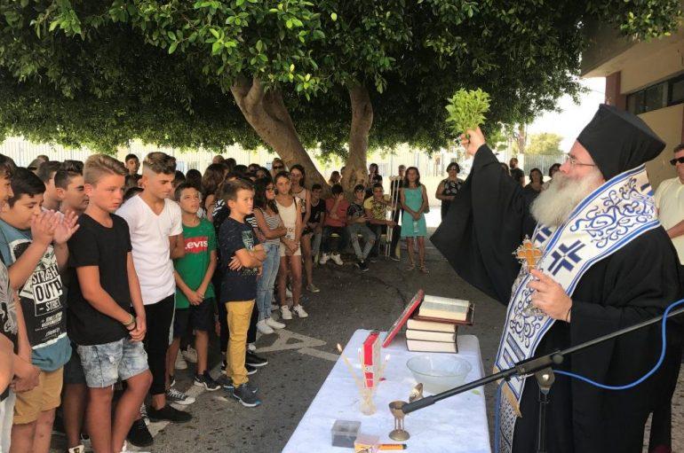 Αγιασμός για το νέο σχολικό έτος από τον Μητροπολίτη Ιεραπύτνης (ΦΩΤΟ)