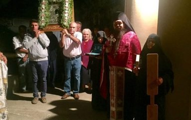 Η εορτή της Παναγίας Μυρτιδιώτισσας στον Πάλιουρα Διρφύων (ΦΩΤΟ)