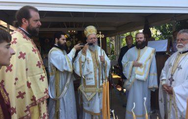 Η εορτή του Γενεθλίου της Θεοτόκου στην Ι. Μ. Χαλκίδος (ΦΩΤΟ)