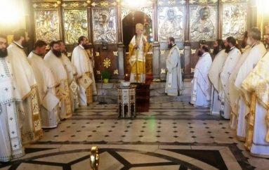 Ο Μητροπολίτης στην ενορία Αγίου Νικολάου Χαλκίδος (ΦΩΤΟ)
