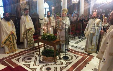 Η εορτή της Υψώσεως του Τιμίου Σταυρού στην Ι. Μ. Χαλκίδος (ΦΩΤΟ)
