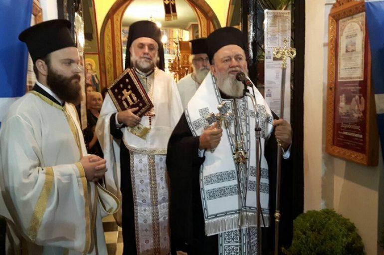 Η εορτή του Αγίου Ιωάννου του Θεολόγου στο Μαντούδι  Χαλκίδος (ΦΩΤΟ)