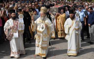 Η Εύβοια πανηγύρισε τον Άγιο Ιωάννη το Ρώσσο (ΦΩΤΟ)