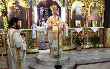 Επέτειος Αγιοφάνειας του Οσίου Ιωάννου του Ρώσσου στο Βασιλικό Χαλκίδος (ΦΩΤΟ)