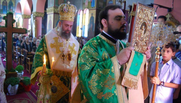 Η Ύψωσις του Τιμίου Σταυρού στην Ι. Μ. Θεσσαλιώτιδος (ΦΩΤΟ)