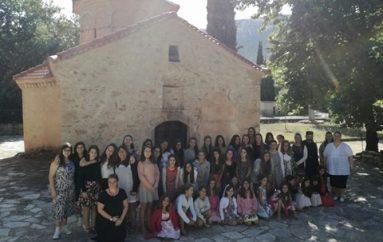 Μαθήτριες συμμετείχαν στις κατασκηνώσεις της Ι. Μ. Καλαβρύτων (ΦΩΤΟ)