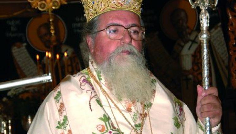 Ετήσιο Μνημόσυνο αοιδίμου Μητροπολίτη Ιεραπύτνης κυρού Ευγενίου