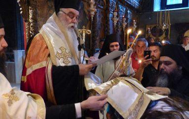 Κουρά νέου Μοναχού τέλεσε ο Μητροπολίτης Καστορίας (ΦΩΤΟ)