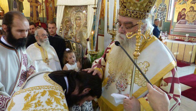 Διάκονος χειροτονήθηκε ο Μοναχός Νικάνωρ στην Ι. Μ. Καστορίας (ΦΩΤΟ)