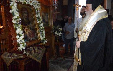 Η Παναγία της Κλεισούρας στο θρόνο της (ΦΩΤΟ)