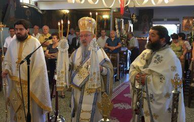 Η Εορτή της Αγίας Σοφίας στην Ρίγανη Αιτωλοακαρνανίας (ΦΩΤΟ)