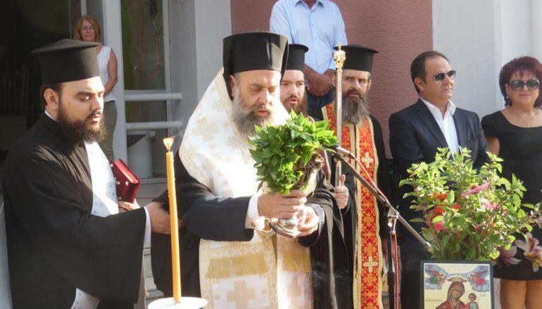 Αγιασμός επί τη ενάρξει της νέας σχολικής χρονιάς στην Ι. Μ. Θεσσαλιώτιδος